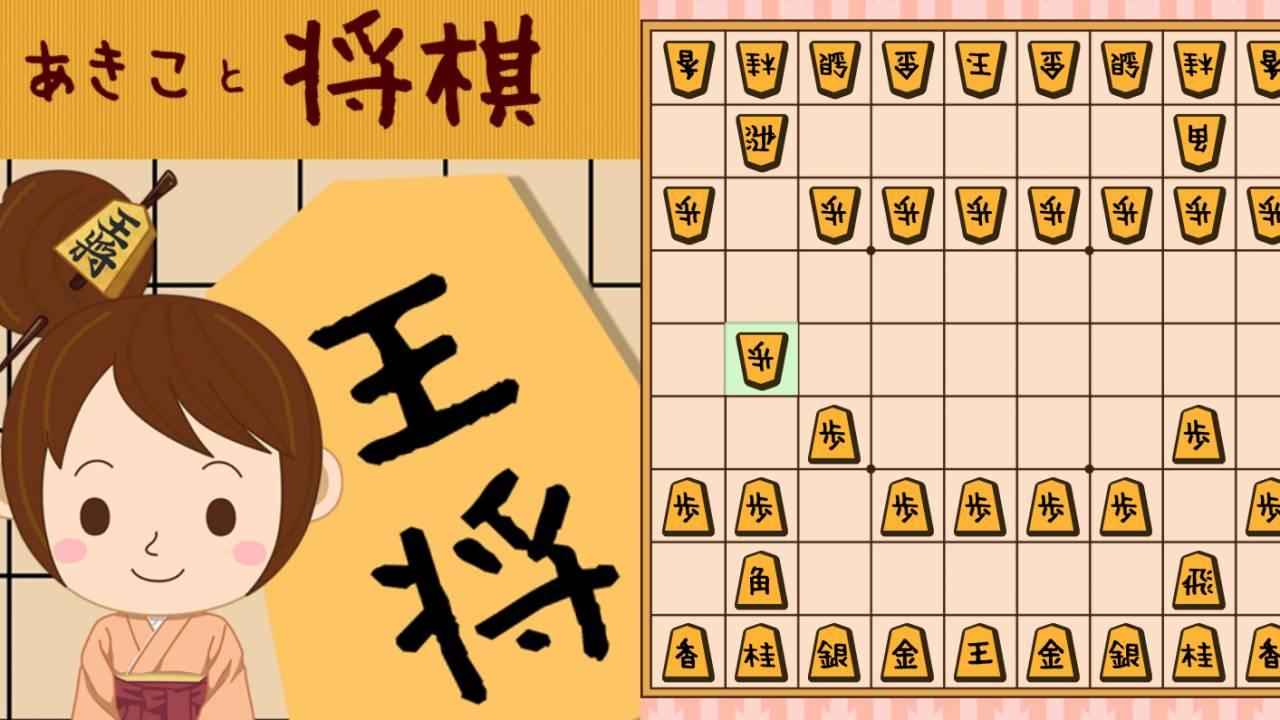 これは暇つぶしに使える!LINEで手軽に将棋ソフトPonanzaと対戦できる機能をローソン公式が公開