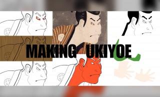 絵師、彫師、摺師…職人たちのコラボアート!江戸時代の浮世絵の製作過程を工程順に紹介
