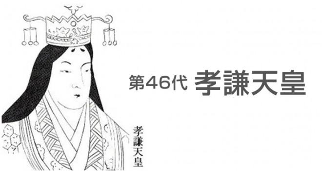 異色すぎる平安文学「とりかへばや物語」にも登場する女性皇太子は実際に存在した