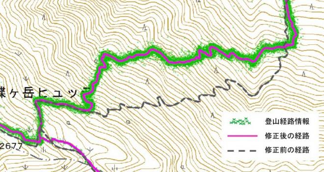 素晴らしいぞ!国土地理院が多数の登山者のビッグデータで登山道を修正した「地理院地図」を初公開