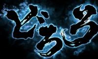 異色の妖怪時代劇!手塚治虫「どろろ」がTVアニメ化決定しPV公開!