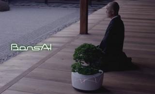 人と会話、感情表現…AIとの融合によって進化した盆栽「BonsAI」