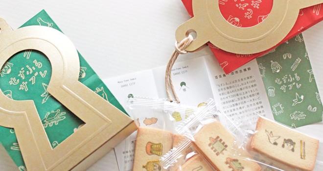 ゆる可愛い♪大阪の百舌鳥・古市古墳群をイメージしたお菓子「もずふるサブレ」