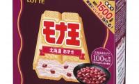 モナカ好き必食!モナ王から北海道あずきを100%使用した「モナ王マルチ 北海道あずき」登場