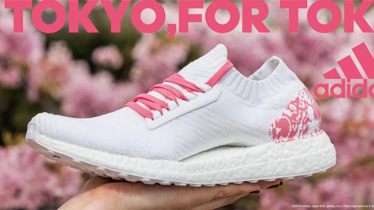 桜がテーマ!adidasから伝統工芸インスパイアなランニングシューズ「UltraBOOST X–LIMITED EDITION-」登場