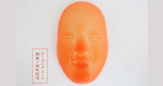 実寸大!アートキャンディのパパブブレからなんと桐箱入りの「能面キャンディ」発売