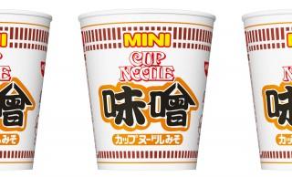 味噌汁代わりに良さげ!3種類の味噌を使用した濃厚味噌スープ「カップヌードル 味噌 ミニ」誕生