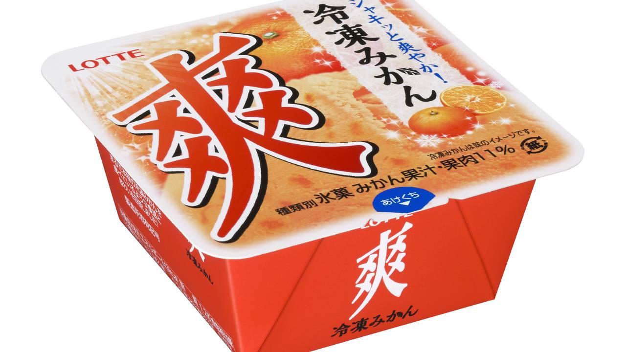 果肉感アップ!人気アイス「爽」の季節限定「爽 冷凍みかん」が味をリフレッシュしてきたぞ!