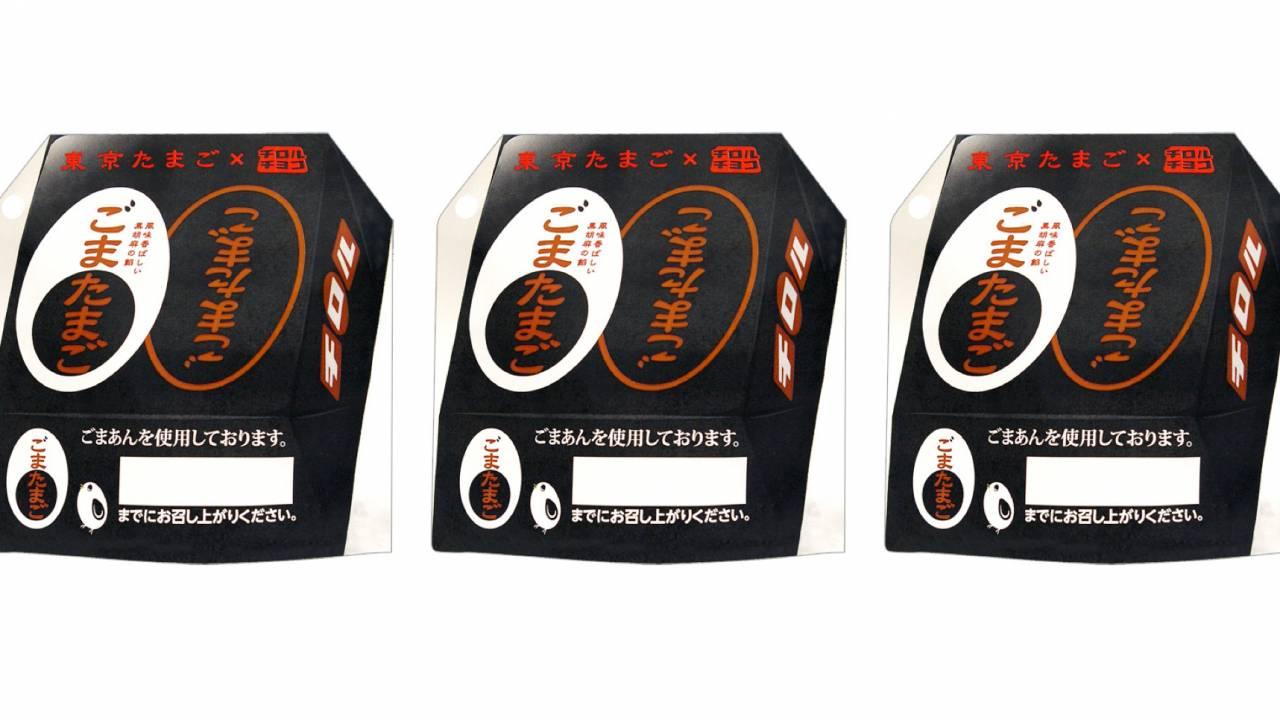 ワイトチョコに黒ごまあん!東京土産でおなじみ「ごまたまご」がチロルチョコになったよ