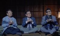 漂う哀愁と「何か起きるぞ」感!サントリー伊右衛門の新CMに加藤茶、高木ブー、仲本工事が登場!