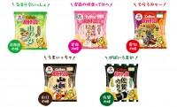 手羽先味、山賊焼味…ポテトチップス47都道府県の味の人気5商品が全国発売へ!