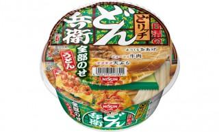 あげ、天ぷら、牛肉がどどーんの「日清のどん兵衛 どリッチ 全部のせうどん」発売