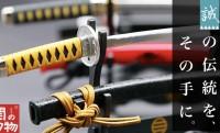 近藤勇、土方歳三、沖田総司の日本刀がモチーフ「名刀ペーパーナイフ新撰組モデル」誕生