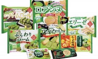 ブルボンが今年も「抹茶フェア」と題して抹茶フレーバーのお菓子8種を同時発売!