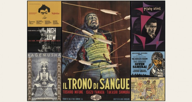 世界30カ国の黒澤映画の多彩なポスターが集結「没後20年 旅する黒澤」開催