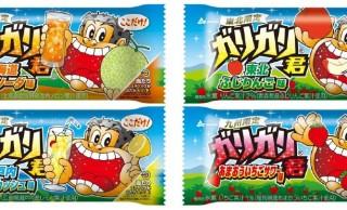 全国発売熱望!地域限定4種のガリガリ君が北海道、東北、中四国、九州で発売