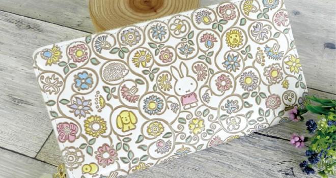 ミッフィーと文庫革がコラボした彩り可愛い長財布とパスケースが発売!