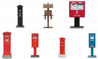 これは渋いわ!歴代の郵便ポストをハイクオリティにフィギュア化「歴代郵便ポストガチャコレクション」