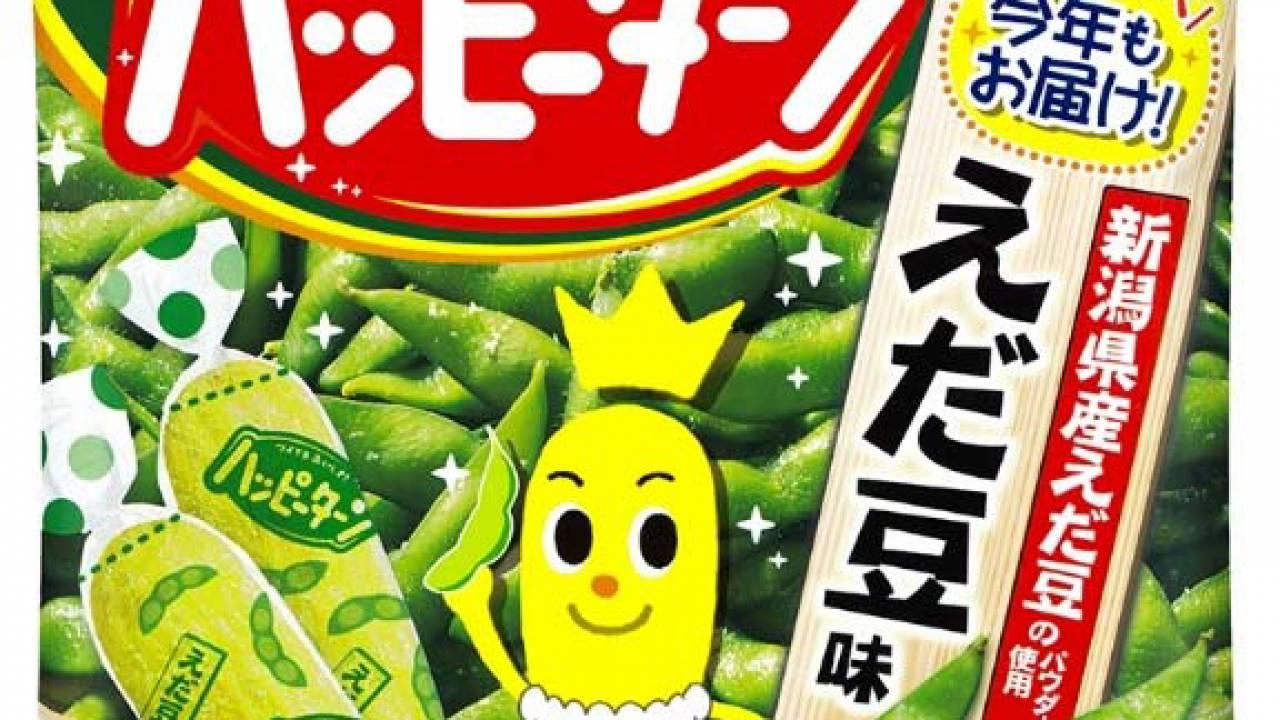 ハッピーターンのやみつきパウダーと枝豆が出逢う「ハッピーターン えだ豆味」が今年も登場!