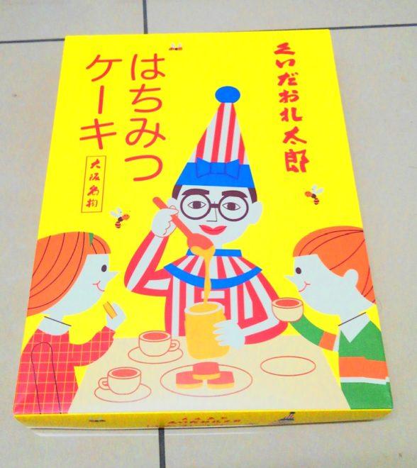 実はなかなかの苦労人大阪を代表するキャラクターくいだおれ太郎の