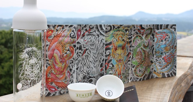 斬新と革新「五神獣」は日本茶の概念を覆すパワーあふれるビジュアルの日本茶ブランド [PR]