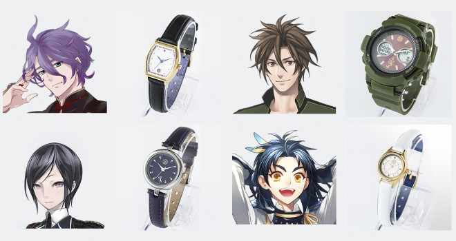刀剣男子それぞれの特徴がつまった刀剣乱舞コラボ腕時計の新作4モデル登場!