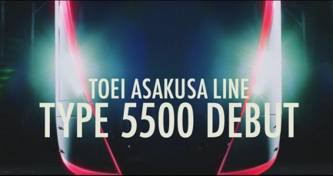 やるなぁ浅草線!歌舞伎の隈取りや伝統工芸を取り入れた浅草線の新型車両「5500形」デビュー
