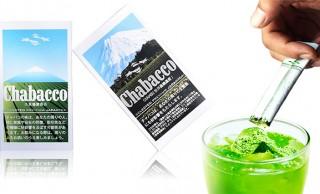 これ実は日本茶です!まるで外国タバコのようなパッケージが斬新なお茶「Chabacco®」