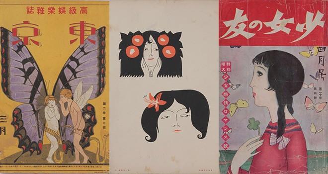 大正〜昭和初期のモダンデザインにスポットをあてた「大正モダーンズ ~大正イマジュリィと東京モダンデザイン~」開催
