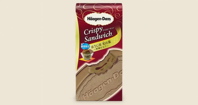 濃厚、されど後味すっきり!ハーゲンダッツから和スイーツ「ほうじ茶 和の菓 ~黒糖仕立て~」が登場