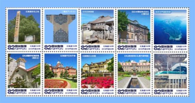 「北海道」と命名されて今年で150年!記念して特殊切手「北海道150年」が発売