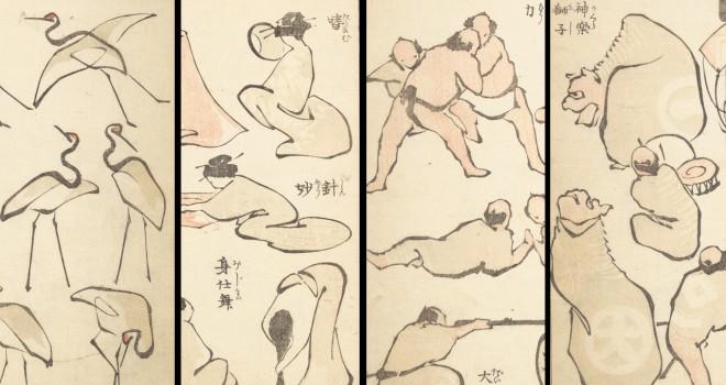 天才絵師の一筆書き!葛飾北斎が一筆書きの指南として描いたスケッチ画集「伝神開手 一筆画譜」