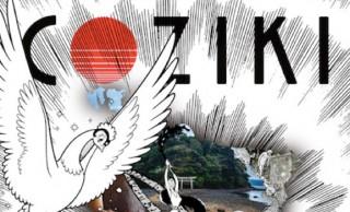 """天野喜孝も参加!なんと""""古事記""""をテーマにした漫画&アートプロジェクト「COZIKIプロジェクト」"""