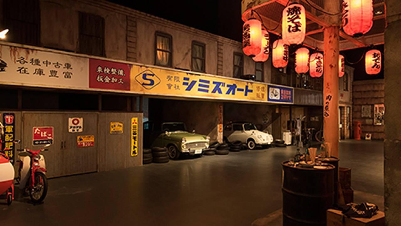 1960年代にワープ?無料で昭和を堪能できちゃうお台場「メガウェブ」のヒストリーガレージ