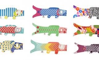 「Madame MO」の鯉のぼりはカラフル&ポップ♪外に飾ってもインテリアでも可愛いよ
