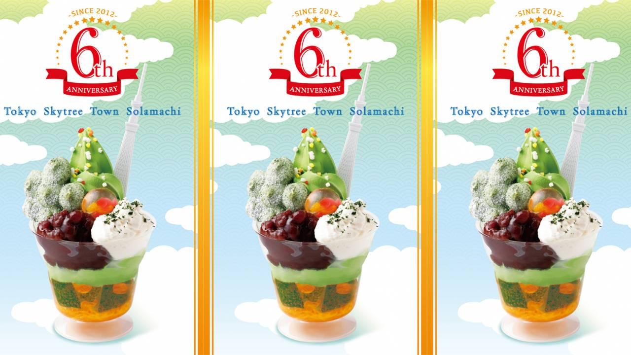 ボリューミーに和素材たんまり!祇園辻利がソラマチ店6周年で限定ソフトクリーム発売