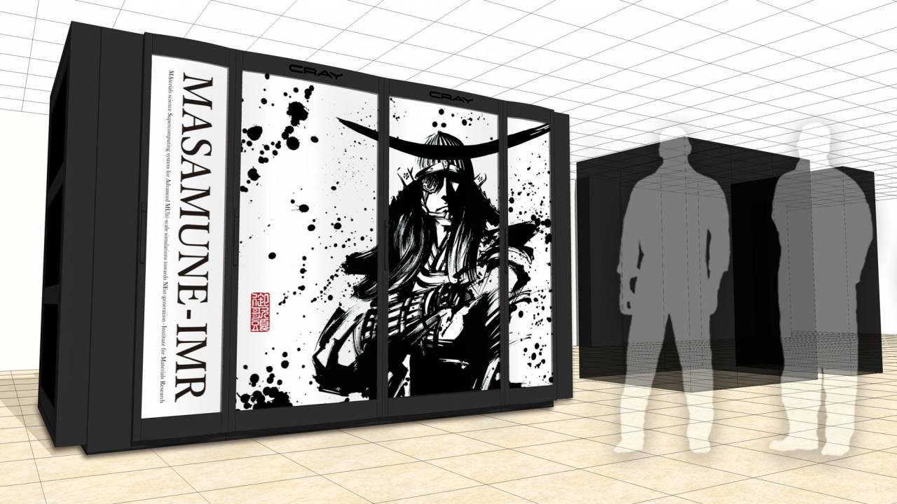 東北大学の新スーパーコンピュータの愛称が伊達政宗にちなみ「MASAMUNE-IMR」に決定!