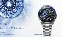 極上に美しい!CASIOからなんと江戸切子をベゼルに用いた「OCEANUS」の新製品登場