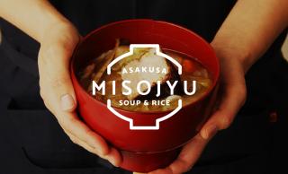 """こだわりの味噌、出汁、食材!日本食のド定番""""おみそ汁""""の専門店「MISOJYU」が面白そう♪"""