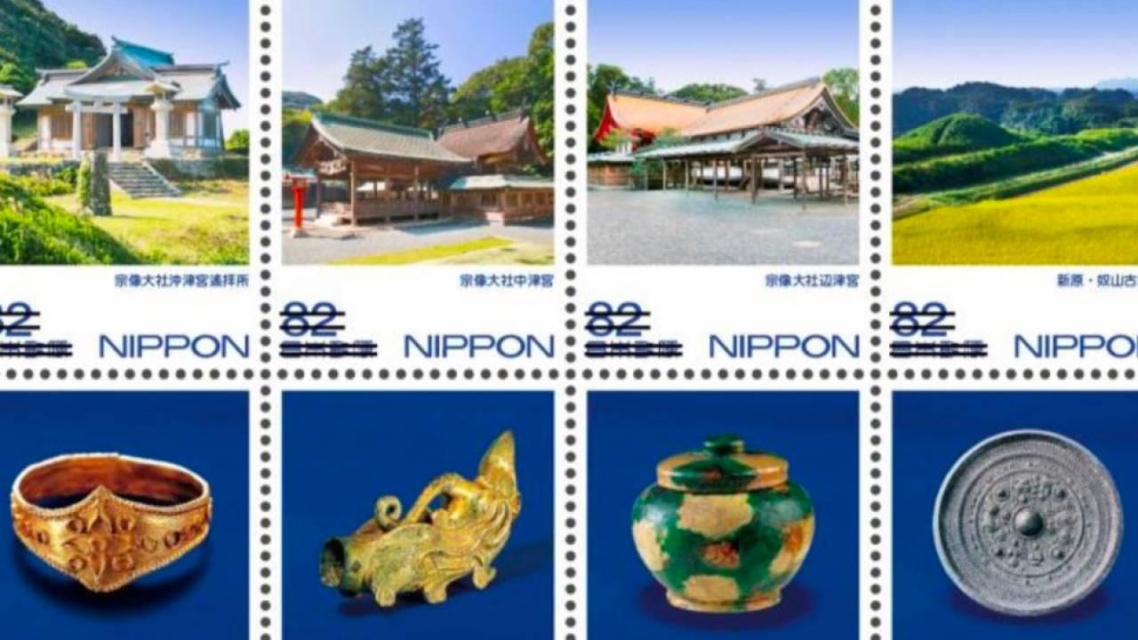 特殊切手・世界遺産シリーズの新作 第11弾は『神宿る島』宗像・沖ノ島と関連遺産群が題材!