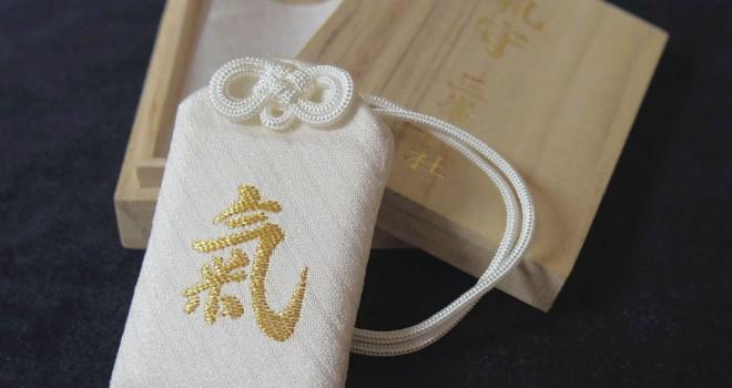 大渋滞が理由。埼玉秩父の最強パワースポット三峯神社が「白い氣守り」の頒布を休止