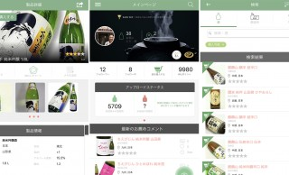 AI機能を活用した日本酒アプリ「SakeWiz」がiOS、Androidでリリース