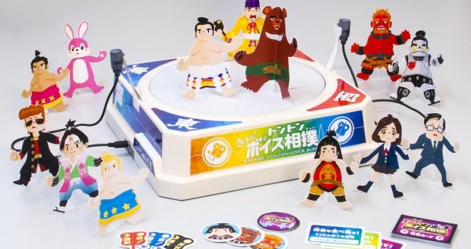 トントン紙相撲が進化!手を使わずに声で土俵を揺らす「さけべ!トントンボイス相撲」登場