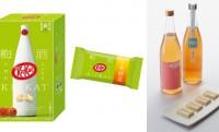日本酒の次は梅酒だ!和歌山の銘酒「梅酒 鶴梅」を使用したキットカットが発売へ