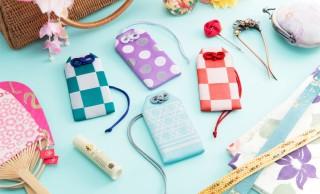 唇、守ります。可愛いデザインのお守り袋にリップが入った「福福リップ」に和文様な夏の新柄が登場