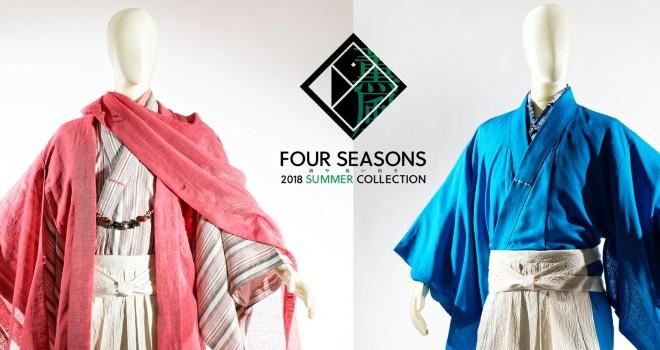 男の色気出ちゃうわ!異彩を放つ男着物ブランド「和次元 滴や」の2018年夏コレクションがスゴいぞ