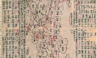 [新発見] 九州〜東北ほぼ全域!室町時代に描かれた日本最古級の地図が発見されました