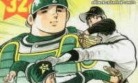 連載46年の歴史に幕。水島新司の野球漫画「ドカベン」 ついに完結、最終回を迎えます