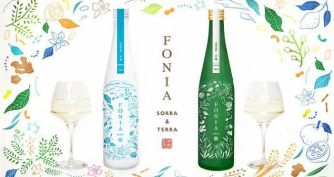 今注目の日本酒を無料試飲!日本酒ベンチャー・WAKAZEの日本酒が試飲できるイベントが開催
