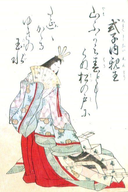式子内親王(1883年(明治16年)新撰百人一首より 出典:Wikipedia